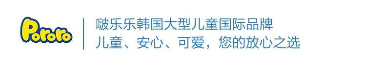 詳情頁-恐龍蛋_01.jpg