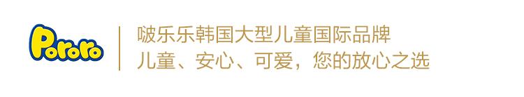 詳情頁-石子_01.jpg
